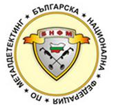 Bulgarian Federation